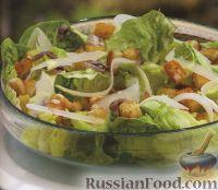 Салат цезарь с сухариками и анчоусами