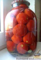 Маринованные помидоры под водку
