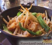Горячий салат с рыбой и ростками фасоли