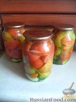Маринованные помидоры половинками (без стерилизации)