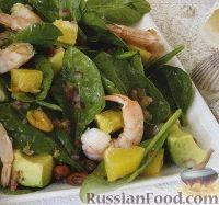 Салат с креветками, авокадо, шпинатом и апельсинами