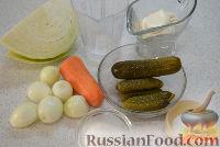 Подготовить ингредиенты для осеннего салата из капусты, моркови, лука и маринованных огурцов.     Лук нарезать кольцами, выложить в мисочку. Посолить, добавить щепотку сахара и уксус. Залить водой так, чтобы покрыло полностью лук. Оставить лук мариноваться на 15 минут.