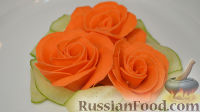 Украшение из овощей: роза из моркови