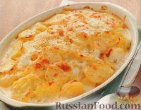 Картофель, запеченный в молочном соусе