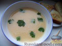 Гороховый суп-пюре (вегетарианский)