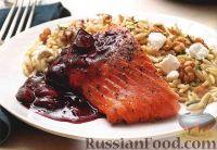 Жареный лосось с виноградным соусом