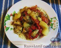 Таджин с рыбой и овощами