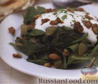 Салат из шпината с йогуртовой заправкой