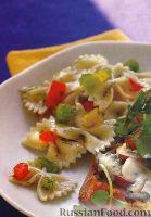 Салат из пасты и болгарского перца