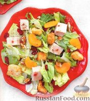 Быстрый салат с индюшиным филе и мандаринами