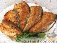 Речная рыба жареная
