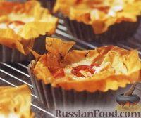Тарталетки с сыром и рыбой