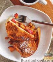 Французские гренки с яблочной начинкой