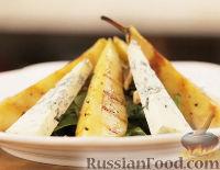 Салат с рукколой, грушей гриль и голубым сыром