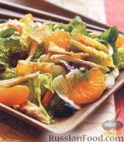 Куриный салат с мандаринами