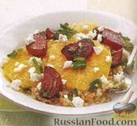 Салат из булгура, свеклы и апельсинов