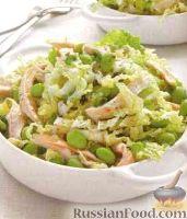 Салат из куриного филе, с капустой и бобами