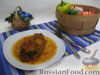 Толстолобик, тушенный в томатном соусе
