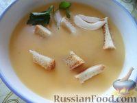 Суп-пюре тыквенный с картофелем