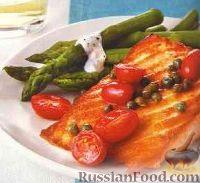 Жареный лосось с помидорами и каперсами