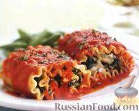 Лазанья с сыром, грибами и шпинатом